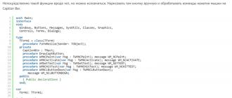Как создать свою кнопку в заголовке формы (на Caption Bar) в Delphi