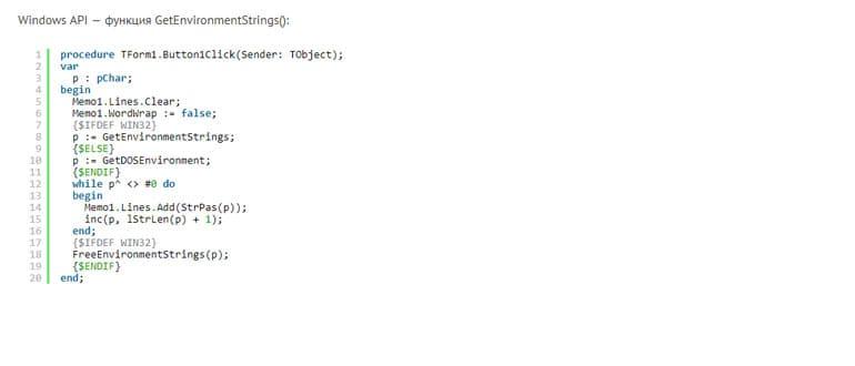 Как узнать переменные окружения (environment variable) DOS, например path