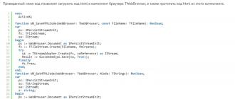 Загрузка Html в TWebBrowser и получение Html кода страницы